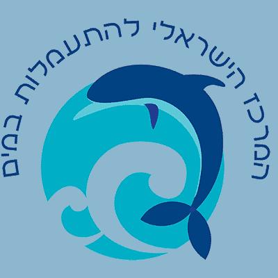 לוגו המרכז
